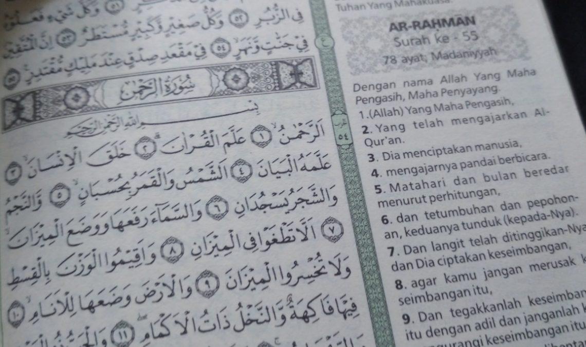 Ar Rahman Membangun Hubungan Personal Dengan Al Quran
